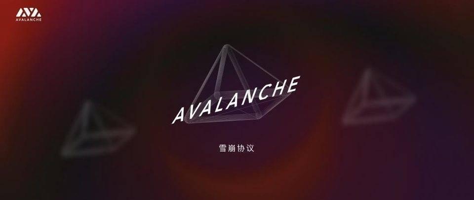 从基本面角度分析 Avalanche 二度爆发的原因